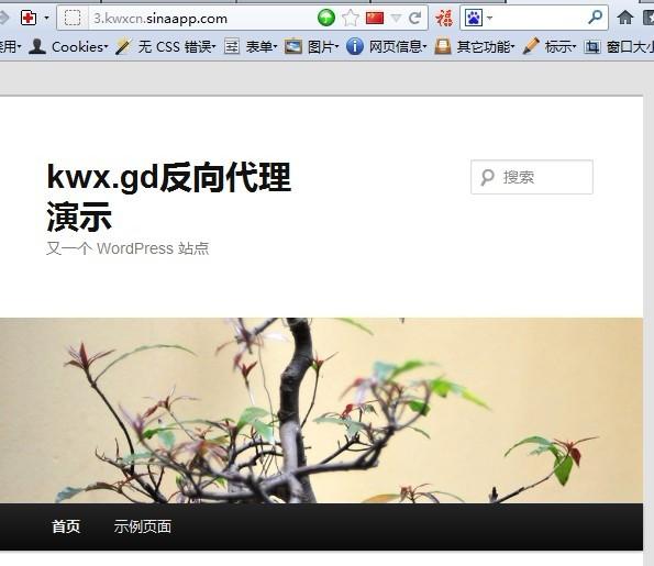 kvmla-proxy-3.jpg