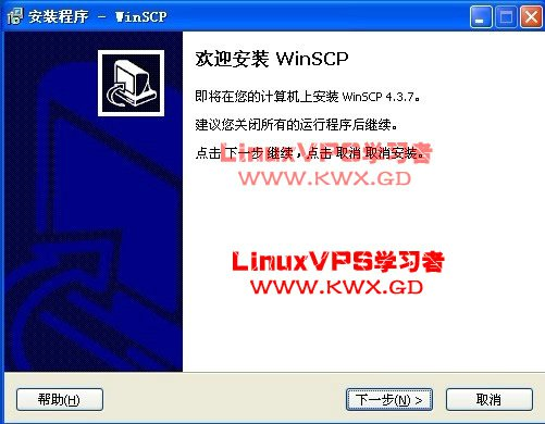 winscp-03.jpg