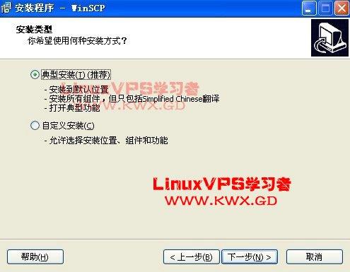 winscp-05.jpg