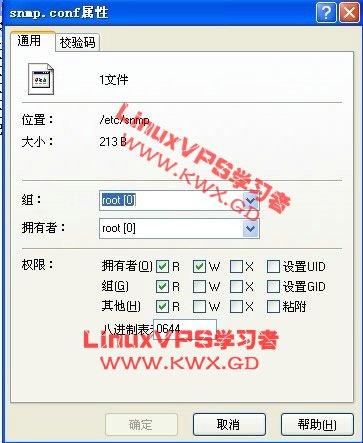 winscp-15.jpg