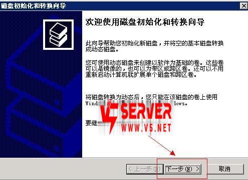 2003-yp-4.jpg