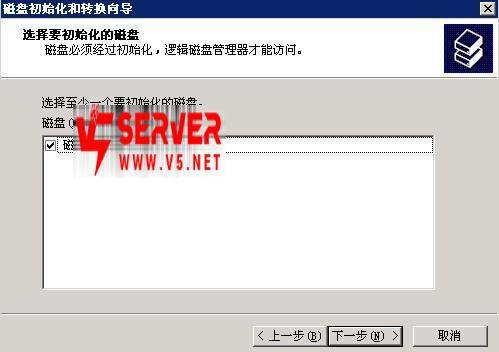 2003-yp-5.jpg
