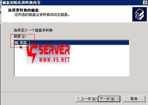 2003-yp-6.jpg