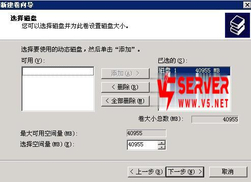 2003-yp-12.jpg