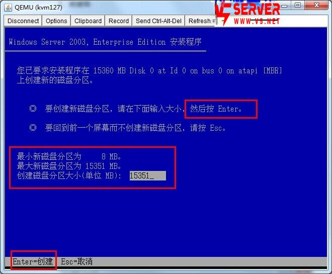 windows-2003-kvm-4.jpg
