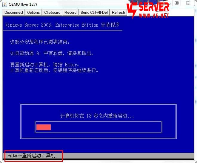 windows-2003-kvm-8.jpg