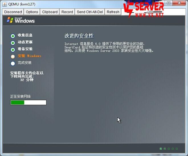 windows-2003-kvm-17.jpg