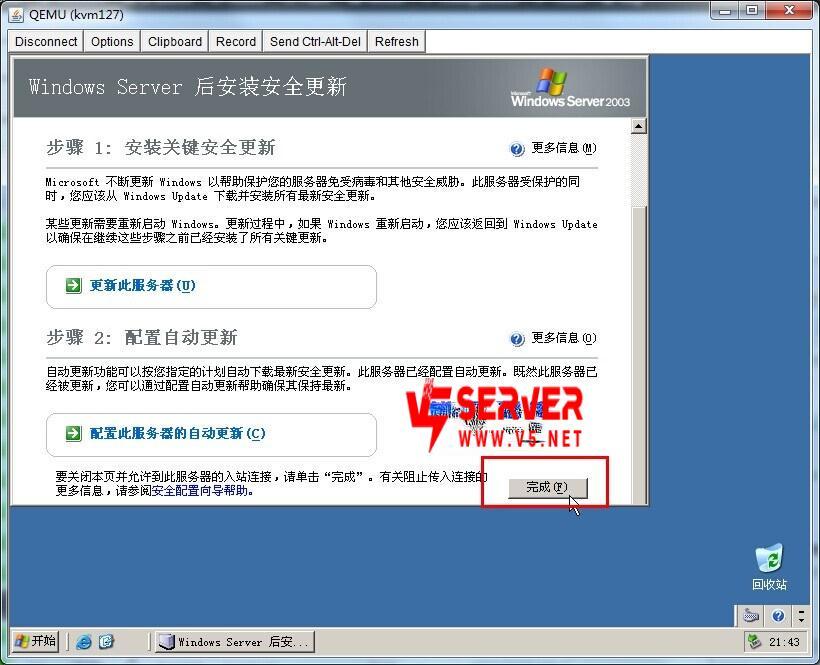 windows-2003-kvm-21.jpg