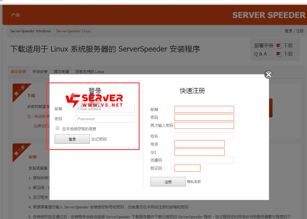 sp-linux-1.png