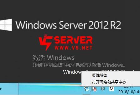 2012-add-ip-1.jpg