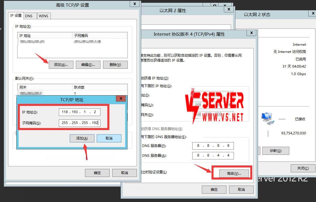 2012-add-ip-3.jpg